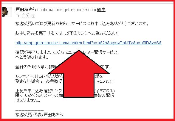ブログ更新お知らせ