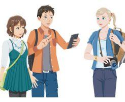 外国人と二人の日本人